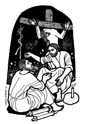 Evangelio según san Juan (3,14-21), del domingo, 15 de marzo de 2015