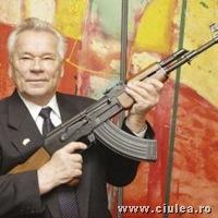 AK-74, KALASNIKOV