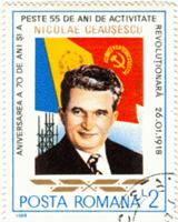 Timbru -Nicolae Ceausescu