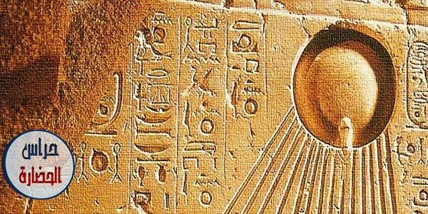 شارات الملكية فى مصر الفرعونية بالصور