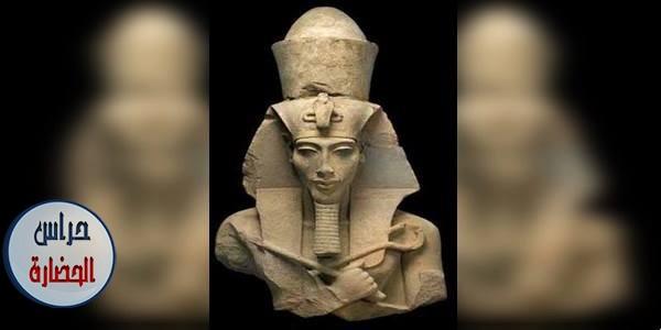 تطور الديانة المصرية قبل وبعد عصر إخناتون