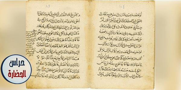 المخطوطات الأسلاميه والأحبار المستخدمه فى كتابه المخطوطات