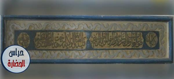 شاهد قبر علي بندق بمحلة روح (محافظة الغربية) بالصور