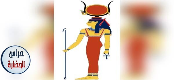 حاتحور الإلهة المصرية التى فهمت خطأ فى العهد البطلمى وفى العصر الحديث