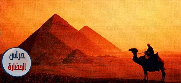 تأثير اللغة المصرية القديمة على لغتنا العامية (في أسماء بلداننا وقرانا ومدننا المصرية)