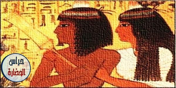 ادب قصصي يوضح احترام المصريين القدماء للنفس البشرية