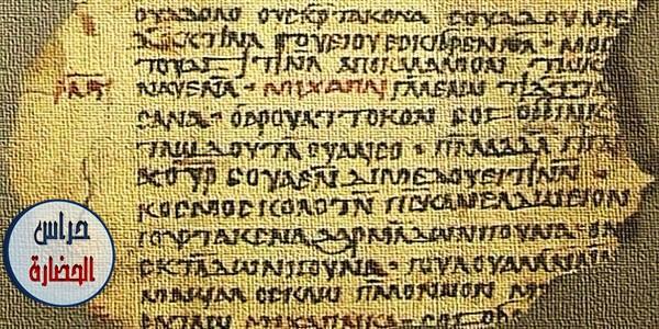 اللغه النوبيه