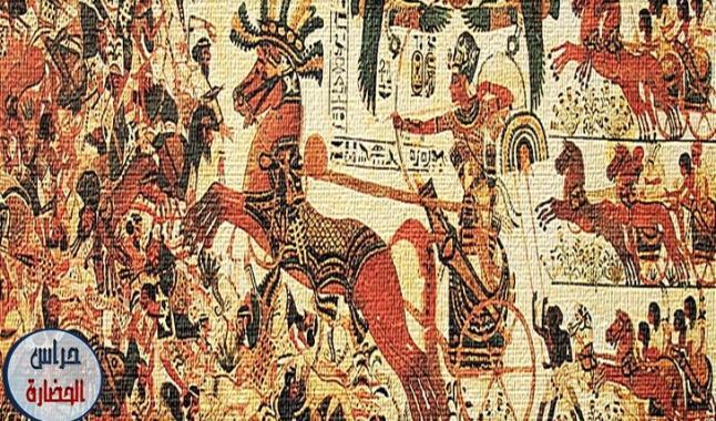 دور الجيش فى الحفاظ على الأمن القومى فى مصر القديمة
