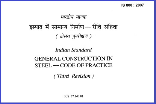IS 800 code 2007 pdf - Download Now in one Click