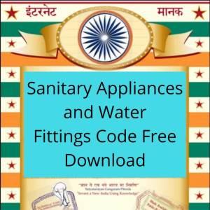 sanitary-engineering-code