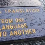 WITNESS STATEMENTS IN FOREIGN LANGUAGES: CHANGES COMING INTO FORCE IN APRIL