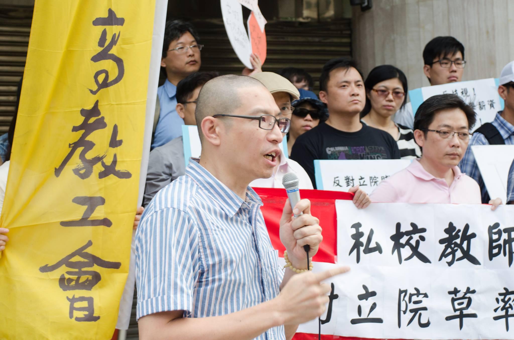 高教工會施壓成功 「29K」教師待遇條例暫緩二讀 週四進入黨團協商 | 公民行動影音紀錄資料庫