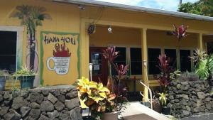 Hana Hou Restaurant