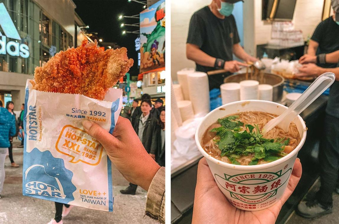 Things to do in Ximending in Taipei, Taiwan blog post   food