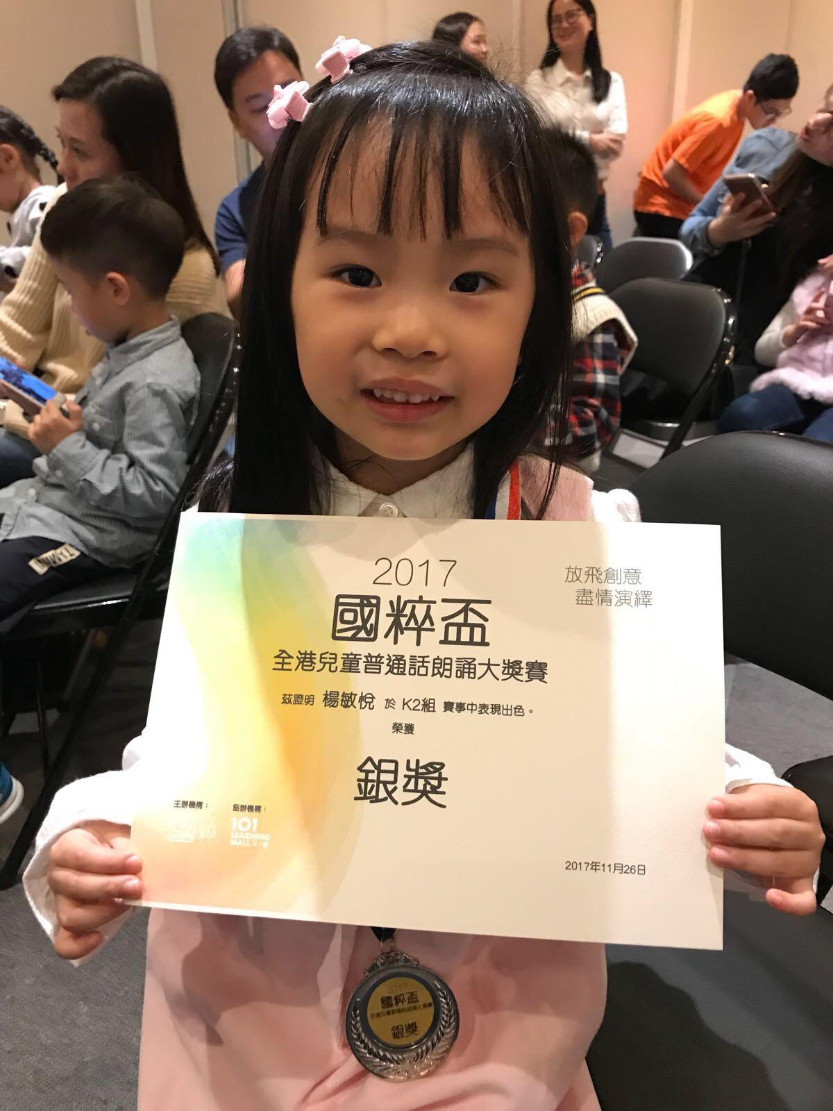 最新消息 - 中國文化漢語藝術工坊 - Chinese Language Arts and Culture Academy