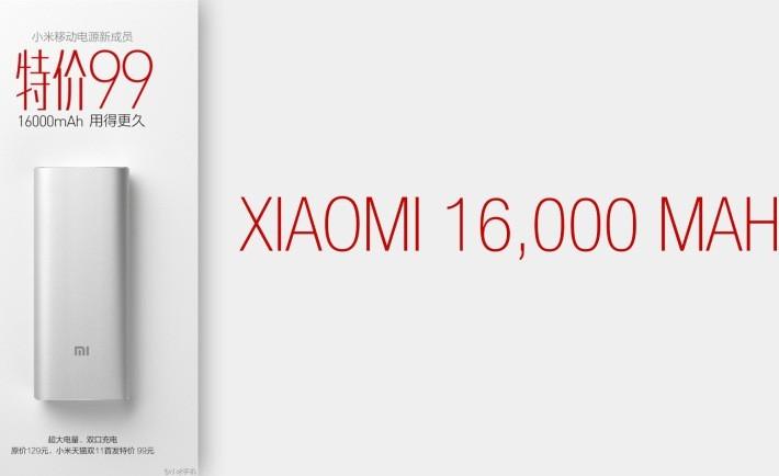 xiaomi-16000