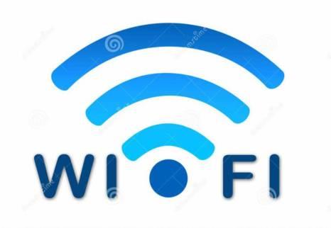 rede-do-wifi