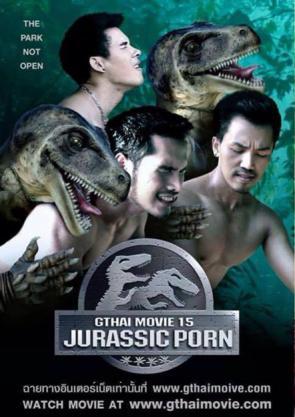 Jurassic_Porn