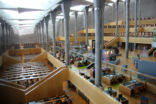 New Library at Alexandria