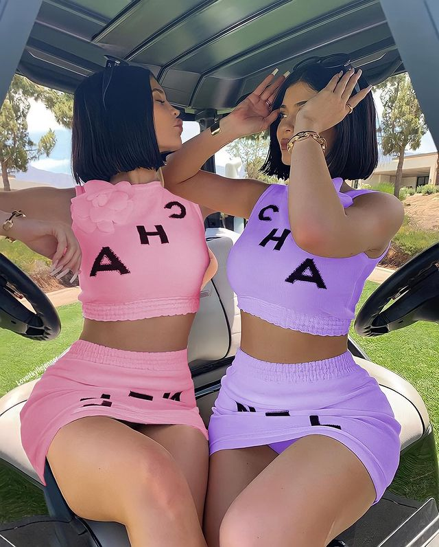 Kylie Jenner Tight Outfit