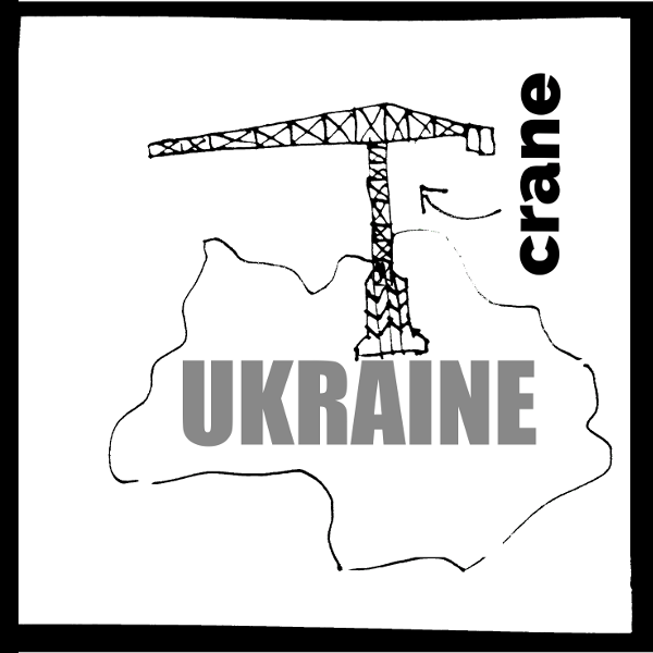 """How to remember the word """"crane"""""""