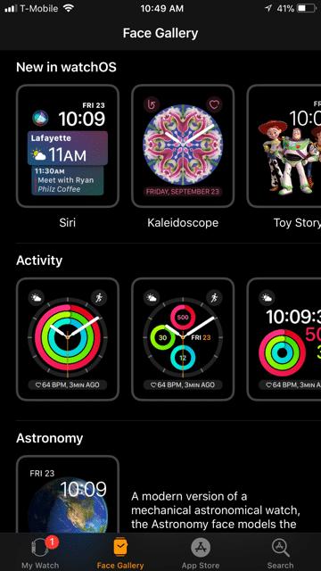 Screenshot of appstore