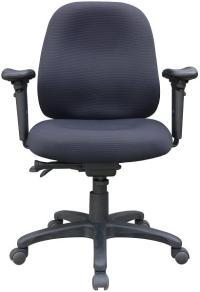 Office Depot Recalls Desk Chairs Due to Pinch Hazard ...