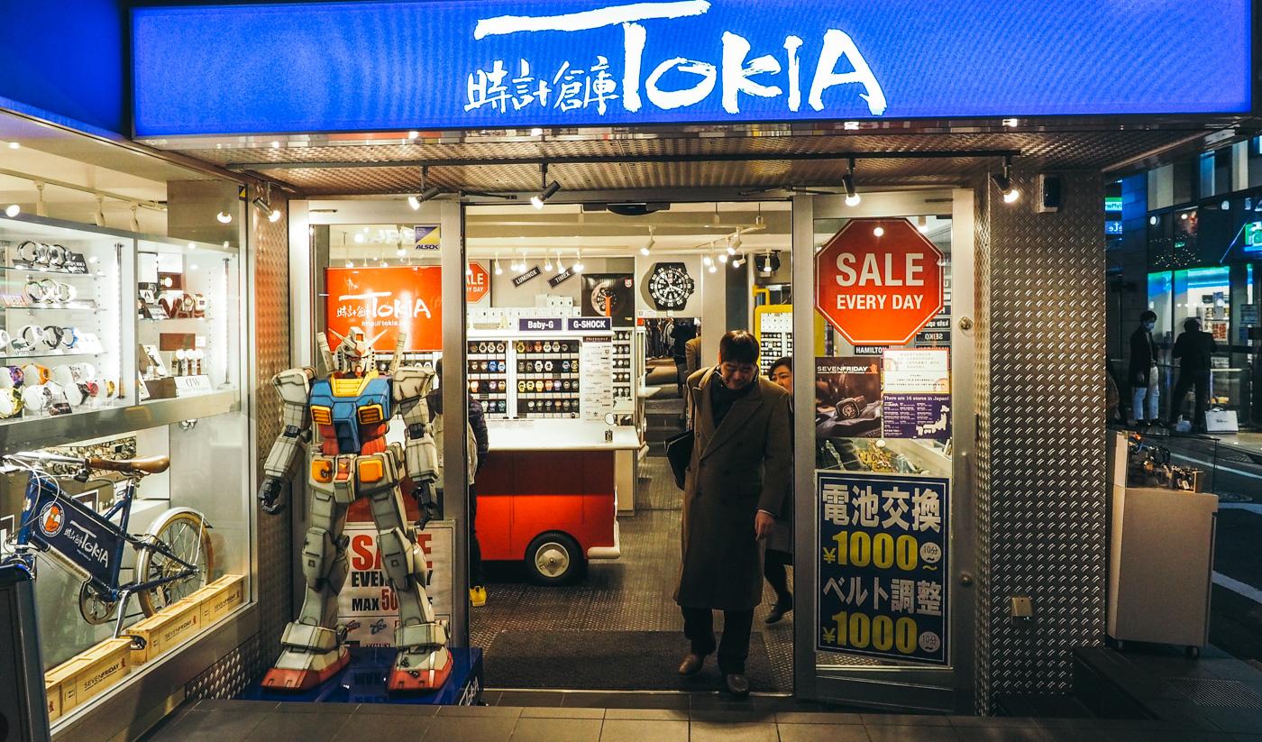 Harajuku - Tokia