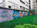 Taipei Street Art - 11