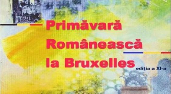 """Festivalul """"Primăvară românească la Bruxelles"""""""