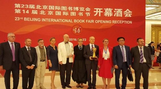 S-a deschis Târgul Internaţional de Carte de la Beijing: România, ţară invitată de onoare