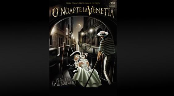 Opera Comică pentru Copii anunță spectacole suplimentare