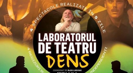 Laboratorul de Teatru DENS