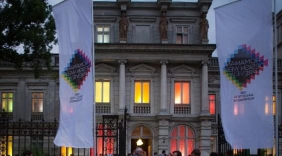 """Proiectul """"Cartierul Creativ"""" din București se mută la Madrid"""