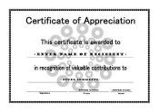 Certificates of Appreciation 006