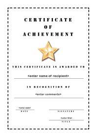 Certificate of Achievement 003