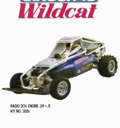 circuit 10 wildcat 1 10 classic and vintage rc cars kyosho circuit [ 800 x 1126 Pixel ]