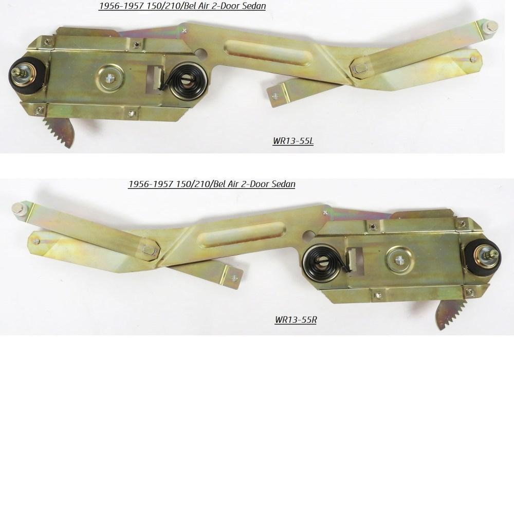 medium resolution of wrrhl01 left wrrhr01 right sedan front regulator 1957 hood