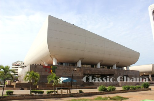 National Theatre To Mark 25th Anniversary With Musical Concert