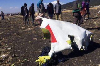 Ethiopian Plane Crash Site Is Called 'Bad Luck'