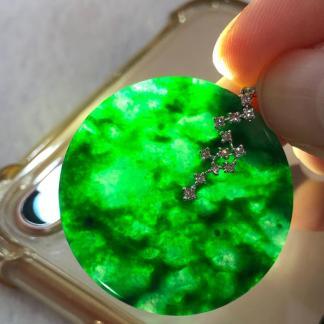 round green jade