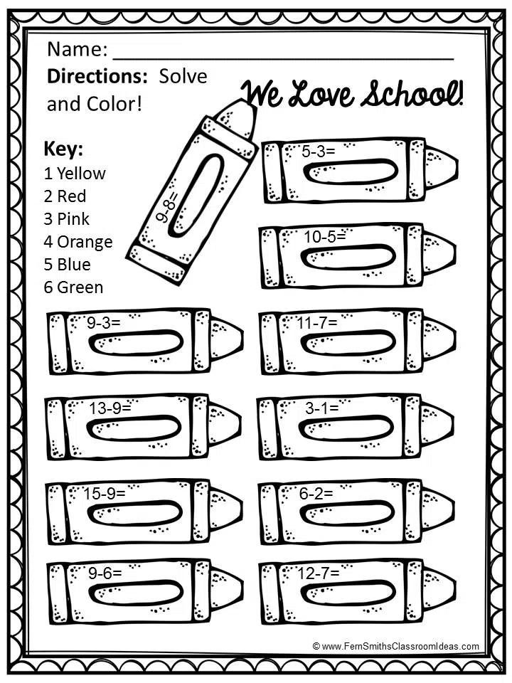 Fern Smith's FREE Subtraction We Love School Theme