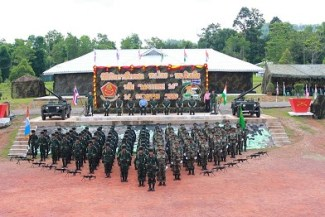 Indo-Thailand Joint Military Exercise 'Maitree'