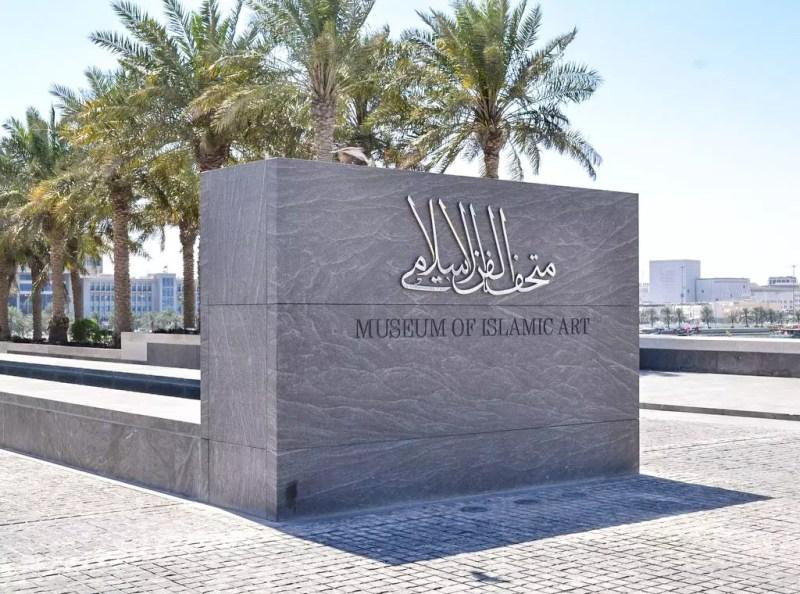 MIA Doha Eingang