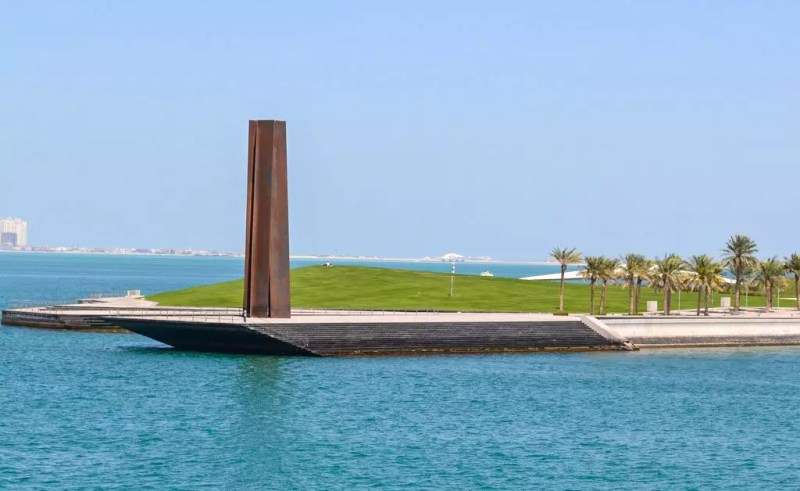 Park beim Museum of Islamic Art Doha