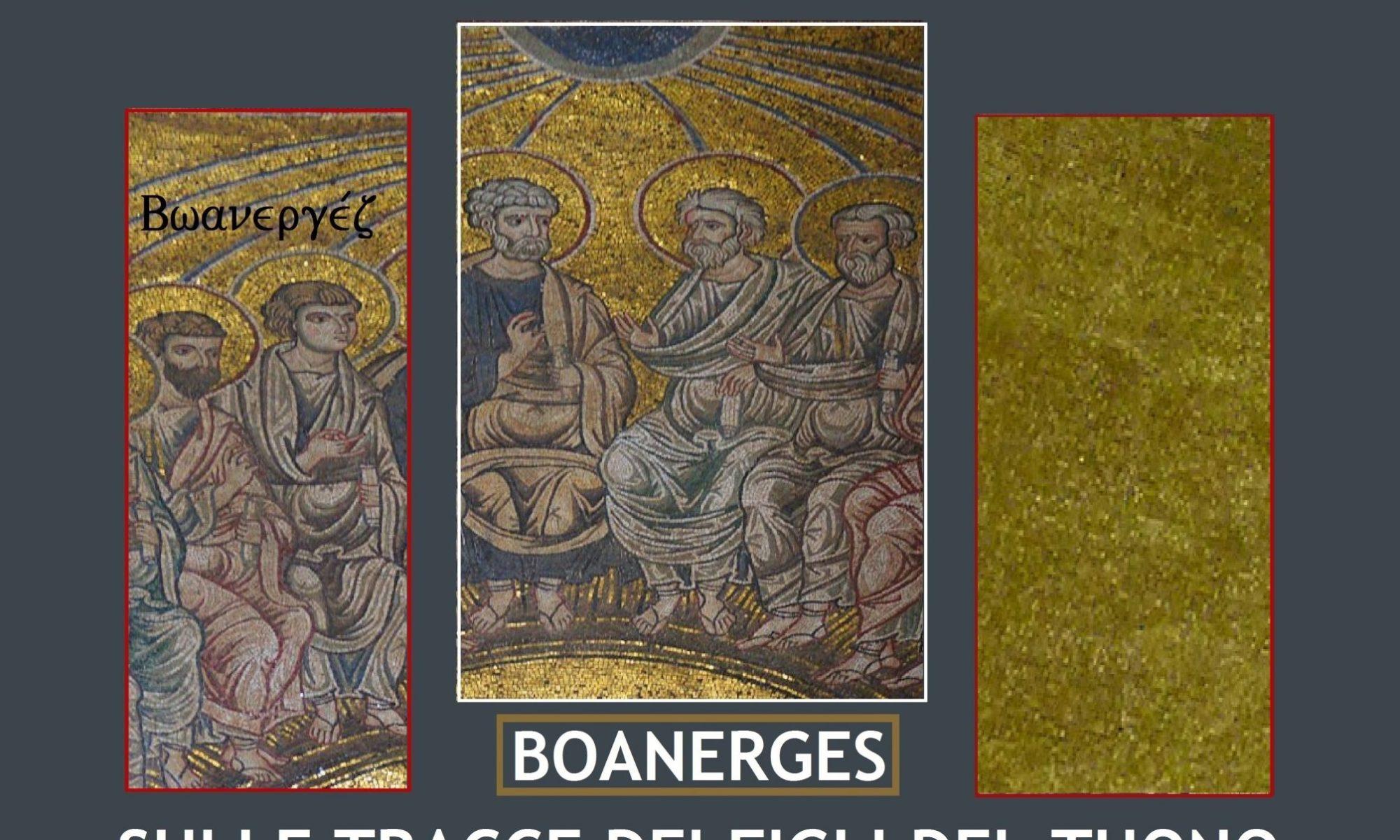 Quarto Convegno Assisi Nel Vento Boanerges