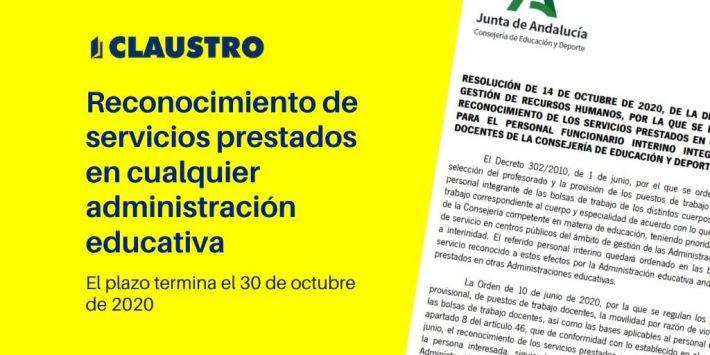 Este procedimiento consiste en el reconocimiento de los servicios prestados en cualquier Administración educativa para el personal funcionario interino integrante de las bolsas de trabajo docentes de la Consejería de Educación y Deporte de Comunidad Autónoma de Andalucía.