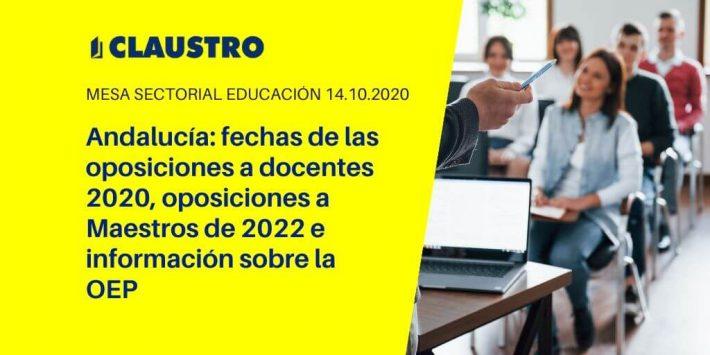 Novedades sobre las oposiciones de Secundaria y Magisterio en Andalucía conocidas en la Mesa Sectorial del 14 de octubre