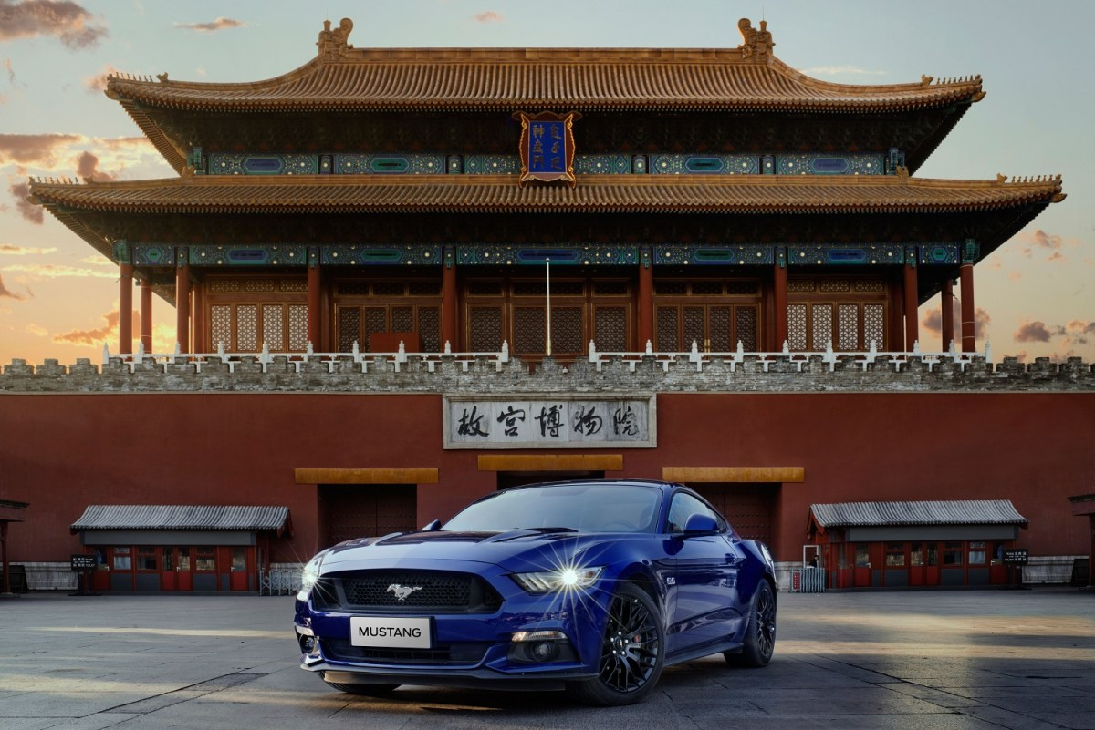 Ford Electrification