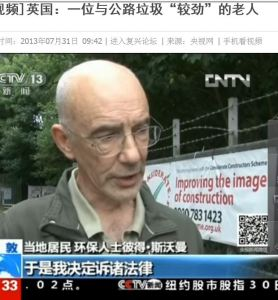 Me on China TV 2